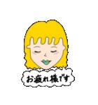 Colorful Iho.【日本語vr.】(個別スタンプ:07)
