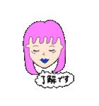 Colorful Iho.【日本語vr.】(個別スタンプ:08)