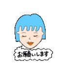 Colorful Iho.【日本語vr.】(個別スタンプ:09)