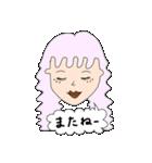 Colorful Iho.【日本語vr.】(個別スタンプ:11)