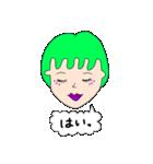 Colorful Iho.【日本語vr.】(個別スタンプ:14)