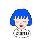 Colorful Iho.【日本語vr.】(個別スタンプ:18)