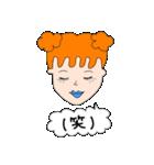 Colorful Iho.【日本語vr.】(個別スタンプ:21)
