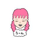 Colorful Iho.【日本語vr.】(個別スタンプ:22)