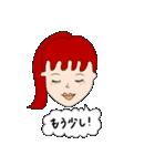Colorful Iho.【日本語vr.】(個別スタンプ:23)