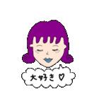 Colorful Iho.【日本語vr.】(個別スタンプ:24)