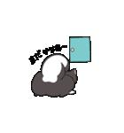 可愛い黒柴(個別スタンプ:09)