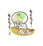 ヤサイ人(個別スタンプ:02)