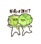 ヤサイ人(個別スタンプ:08)