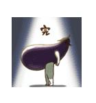 ヤサイ人(個別スタンプ:24)
