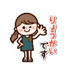 たのしい主婦♪(個別スタンプ:08)