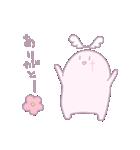 てんまる(個別スタンプ:01)