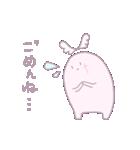 てんまる(個別スタンプ:02)