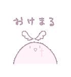 てんまる(個別スタンプ:03)