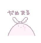 てんまる(個別スタンプ:04)