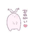 てんまる(個別スタンプ:05)