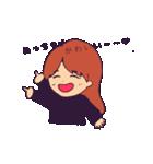 ねいちゃん スタンプ(個別スタンプ:01)