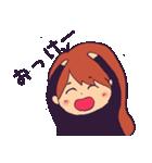 ねいちゃん スタンプ(個別スタンプ:06)