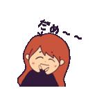 ねいちゃん スタンプ(個別スタンプ:07)