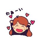 ねいちゃん スタンプ(個別スタンプ:08)