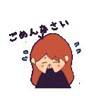 ねいちゃん スタンプ(個別スタンプ:09)