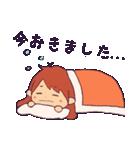ねいちゃん スタンプ(個別スタンプ:12)