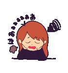 ねいちゃん スタンプ(個別スタンプ:13)