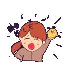 ねいちゃん スタンプ(個別スタンプ:15)