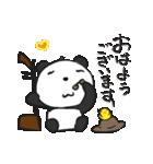 二胡パンダ(日本語版)(個別スタンプ:01)