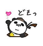 二胡パンダ(日本語版)(個別スタンプ:02)
