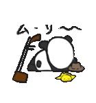 二胡パンダ(日本語版)(個別スタンプ:04)