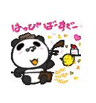 二胡パンダ(日本語版)(個別スタンプ:06)