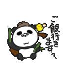 二胡パンダ(日本語版)(個別スタンプ:07)