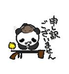 二胡パンダ(日本語版)(個別スタンプ:08)