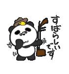 二胡パンダ(日本語版)(個別スタンプ:09)