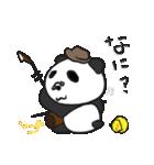 二胡パンダ(日本語版)(個別スタンプ:11)