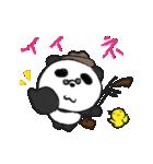 二胡パンダ(日本語版)(個別スタンプ:13)