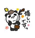 二胡パンダ(日本語版)(個別スタンプ:14)