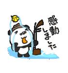 二胡パンダ(日本語版)(個別スタンプ:15)