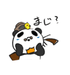 二胡パンダ(日本語版)(個別スタンプ:16)