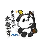 二胡パンダ(日本語版)(個別スタンプ:18)