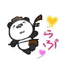 二胡パンダ(日本語版)(個別スタンプ:19)