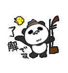 二胡パンダ(日本語版)(個別スタンプ:20)