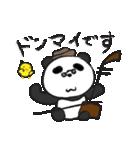 二胡パンダ(日本語版)(個別スタンプ:21)
