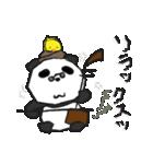 二胡パンダ(日本語版)(個別スタンプ:22)