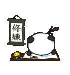 二胡パンダ(日本語版)(個別スタンプ:23)