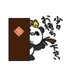 二胡パンダ(日本語版)(個別スタンプ:24)