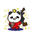 二胡パンダ(日本語版)(個別スタンプ:25)