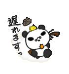 二胡パンダ(日本語版)(個別スタンプ:28)