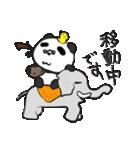 二胡パンダ(日本語版)(個別スタンプ:29)
